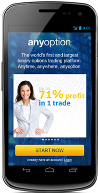 Anyoption mobile trading app